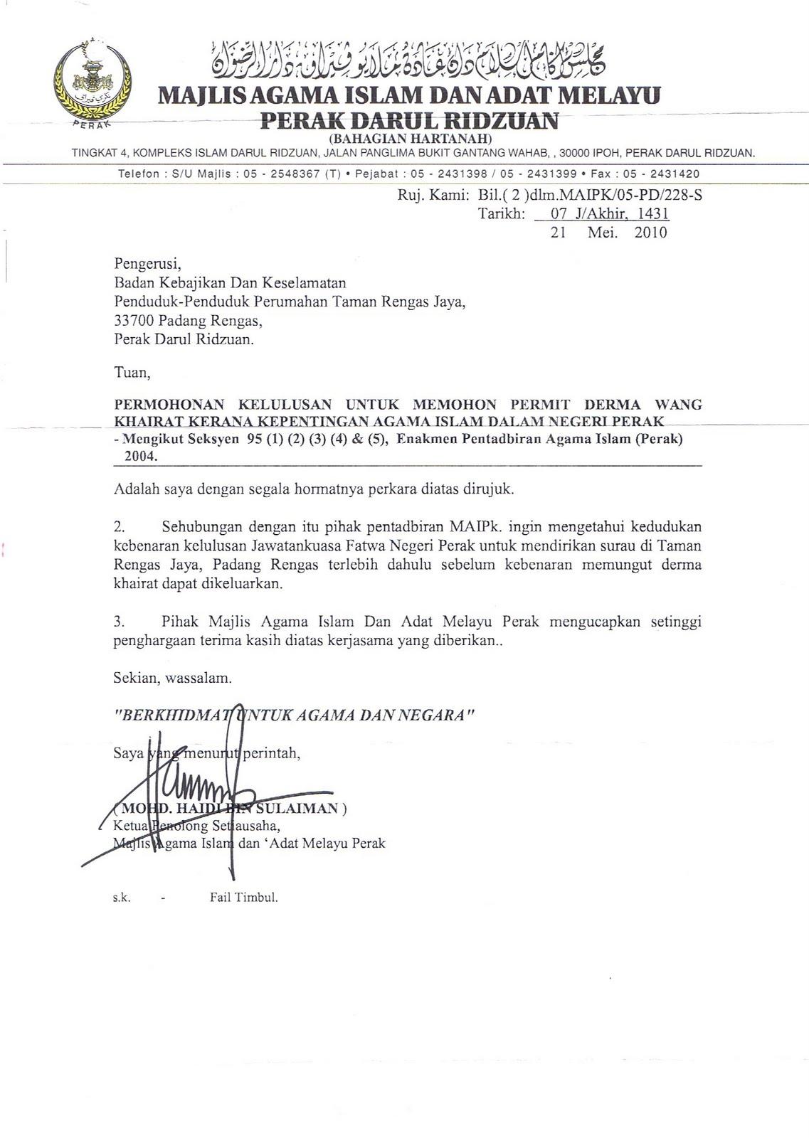 Contoh Surat Rasmi Permohonan Jalan Tar - Surat R