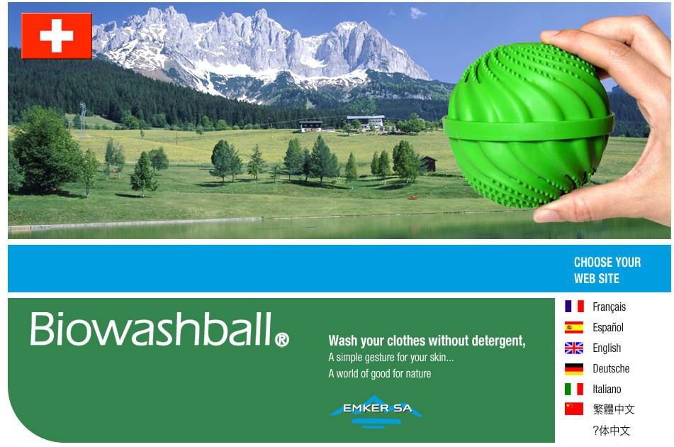 Palline Di Ceramica Per Lavatrice.Il Disinformatico Biowashball Cercansi Utenti Per Tv