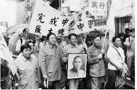 Demonstration i Hongkong den 2 juli 1997