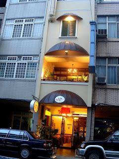 美食白日夢: 初訪:戀花168義式餐廳