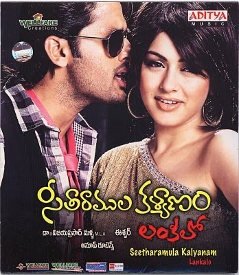 Movie for songs download seetha to free telugu kalyanam