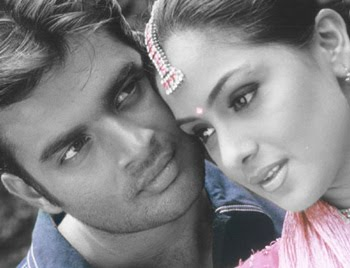 Love check paarthale paravasam tamil movie song raghavendra.