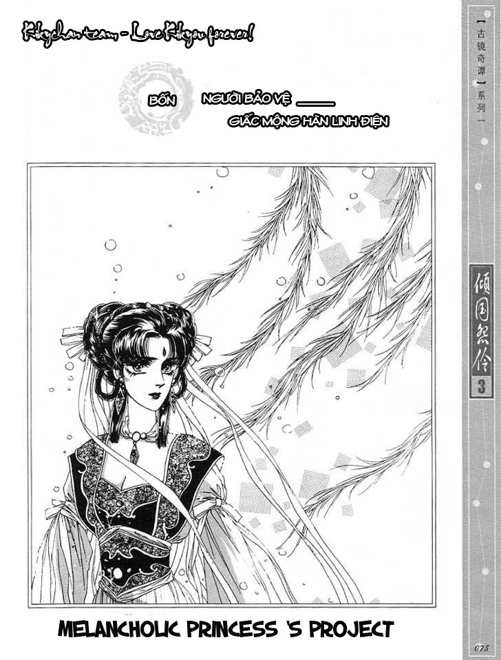 Melancholic Princess Chap 014 . Next Chap 15