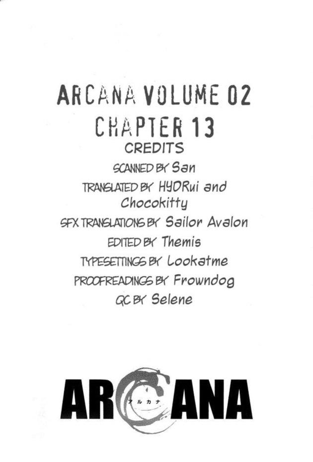 Arcana Soul Chap 014 . Next Chap 15