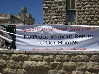 Le forze di occupazione israeliane assaltano campo di Dheisha.
