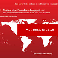 mondemo firewall chine