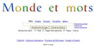 mondemo google