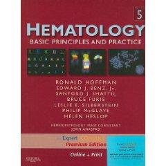 [hematology.jpg]