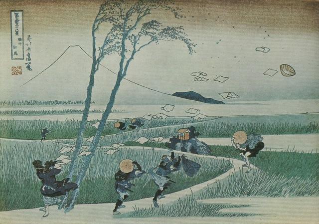 [hokusai_1.jpg]