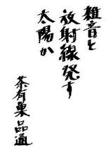 Haiku KU