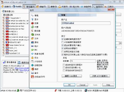 eMule 0.48a eXcalibur 1.8