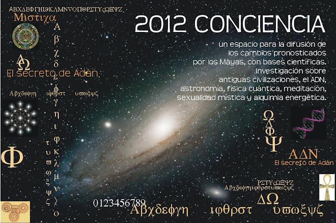 2012 Conciencia