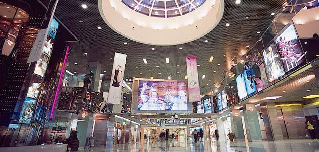 Resultado de imagem para shoppings em pequim