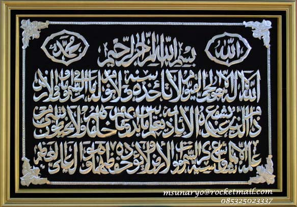 Katalog Kaligrafi Islami: SENI KALIGRAFI PERAK / ALLUMUNIUM