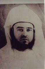 al-hafiz al-ghumary