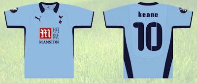 2008-09 away kit