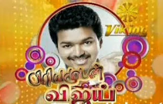Actor vijay interview in sun tv : Kindaichi shonen no