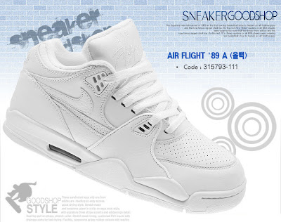 ff22afc1035ad7 paypal Online sell nike jordan shoes  AIR FLIGHT 89 A ID 315793-111  75