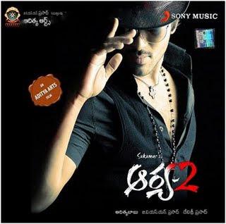 Arya tamil movie songs download.