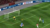 Scarica Fifa Online, gioco gratis di calcio mondiale multiplayer