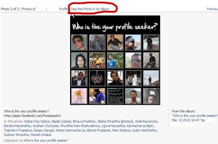 Facebook How To See Pictures 74