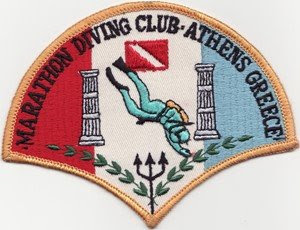 Marathon Diving Club emblem