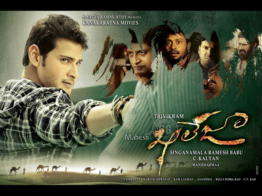Free Wallpapers: Khaleja movie wallpapers