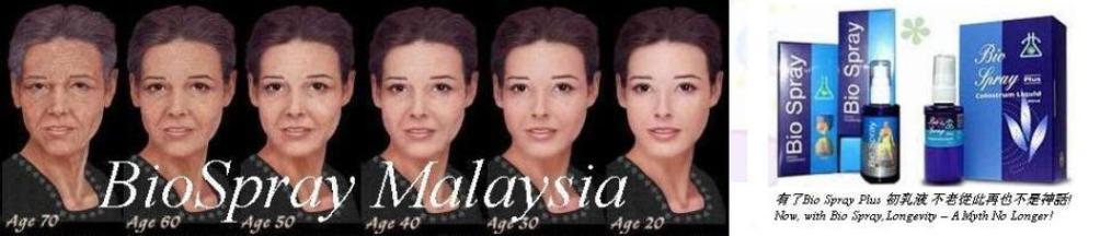 Bio Spray Malaysia
