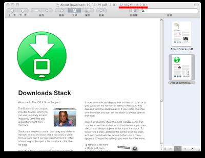 麥屎浮神: Mac 合併 PDF 文件