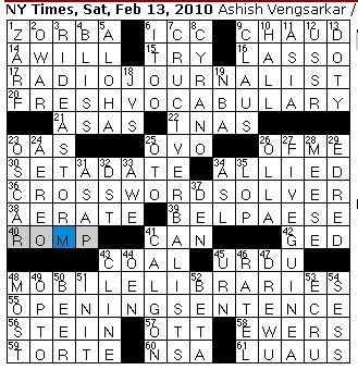 old coin of turkey crossword