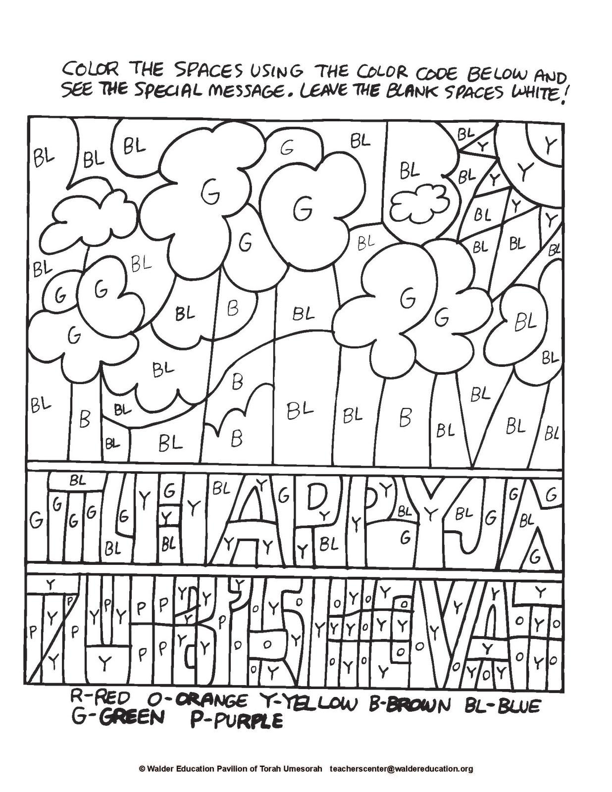 Printable Querkles Coloring Coloring Pages