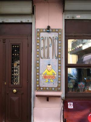 A children's Store???