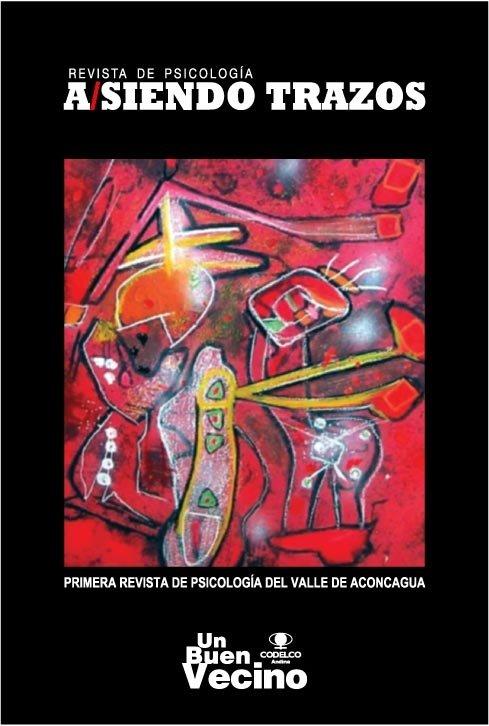 Portada de la Revista N°1.Volumen I. Año 2008