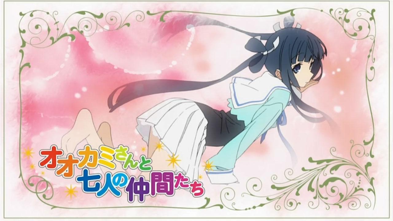 Baka Kynte: Ookami-san to Shichinin no Nakama-tachi ...Ookami San To Shichinin No Nakama Tachi Characters