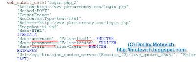 Loadrunner Vugen User Guide Pdf
