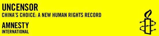 [Amnesty+Uncensor]