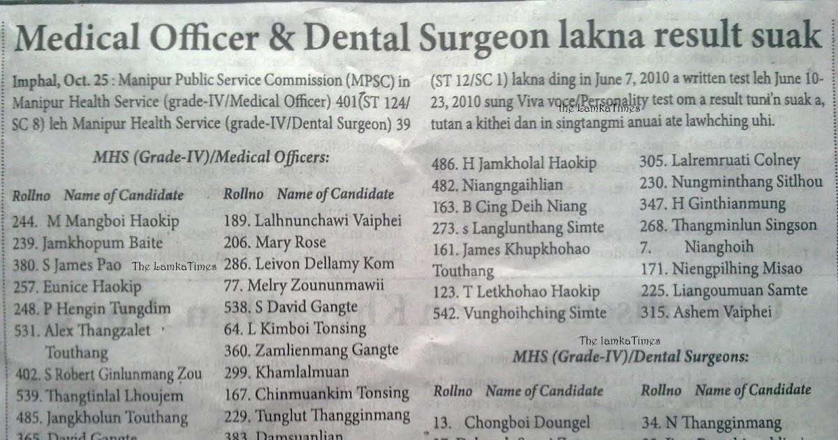THE LAMKA TIMES Medical Officer Dental Surgeon Lakna
