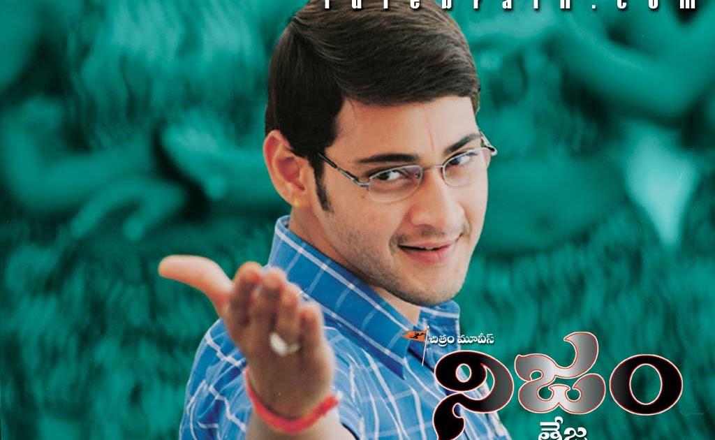 Mahesh babu latest movie 1 mp3 songs / 2013 god movies