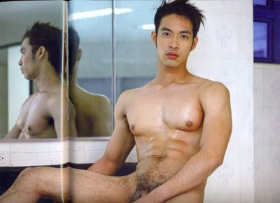 Naked pinoy celebrities