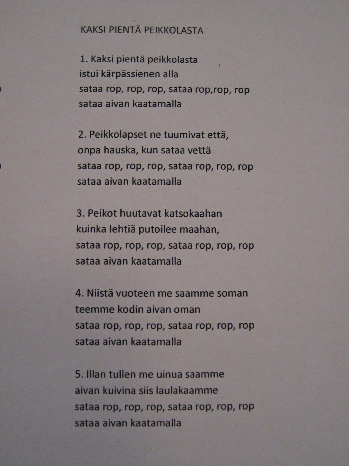 Ateenalaisten Laulu Sanat
