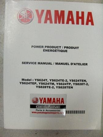 Yamaha A Sservice Manual
