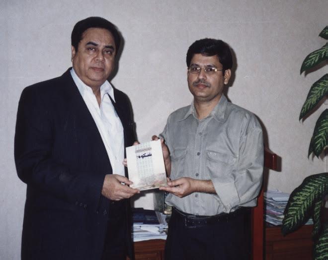 Author with Mr. Shujat Ali Baig