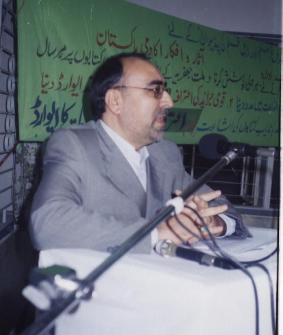Iran Consulate General