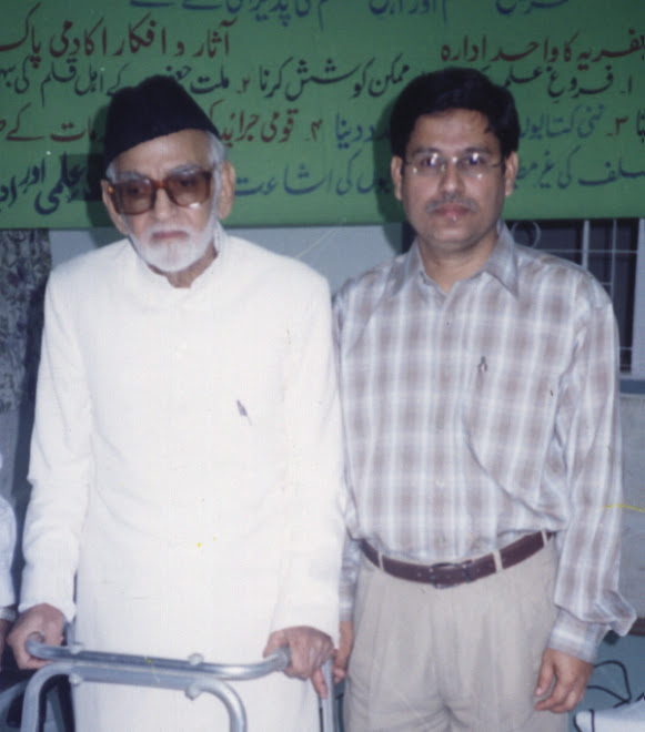 Author with Founder of Academy