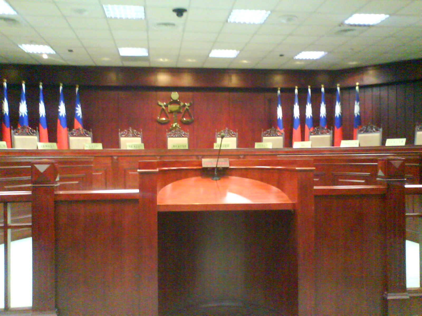 公民就要學公民: 憲法法庭