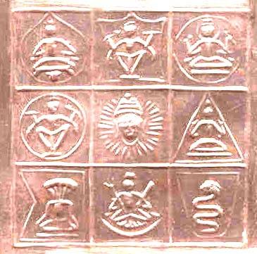 gupta astronomy early indian - photo #10