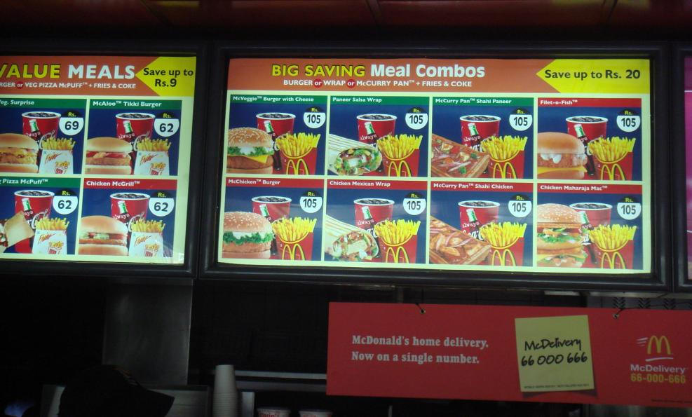 12 Best Photos Of Printable McDonaldu0027s Menu - Printablemcdonalds