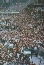 4 DE DICIEMBRE DE 1977