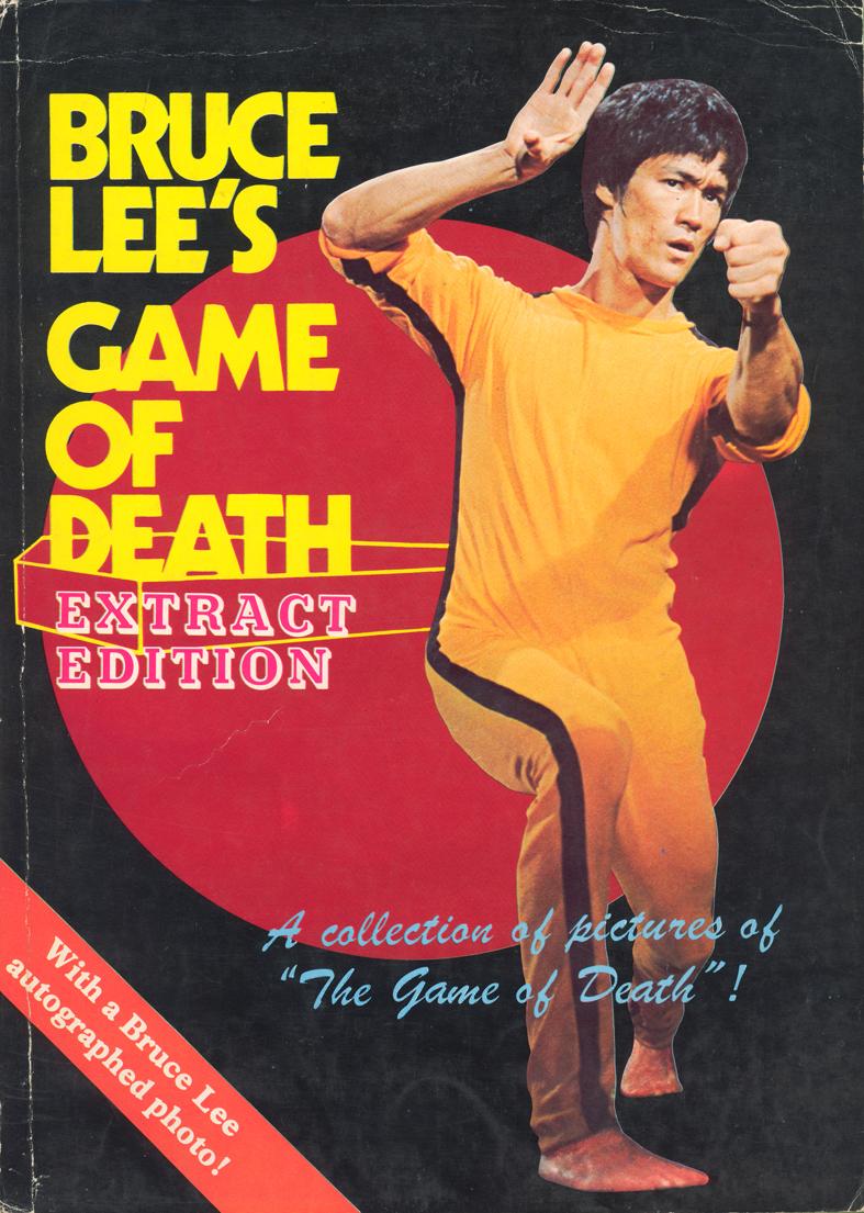 Bruce Lee game of death 1973 cantonese Mandarin Version ...