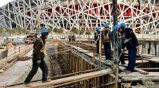 28 ene 08 construyen estadio nacional Pekín